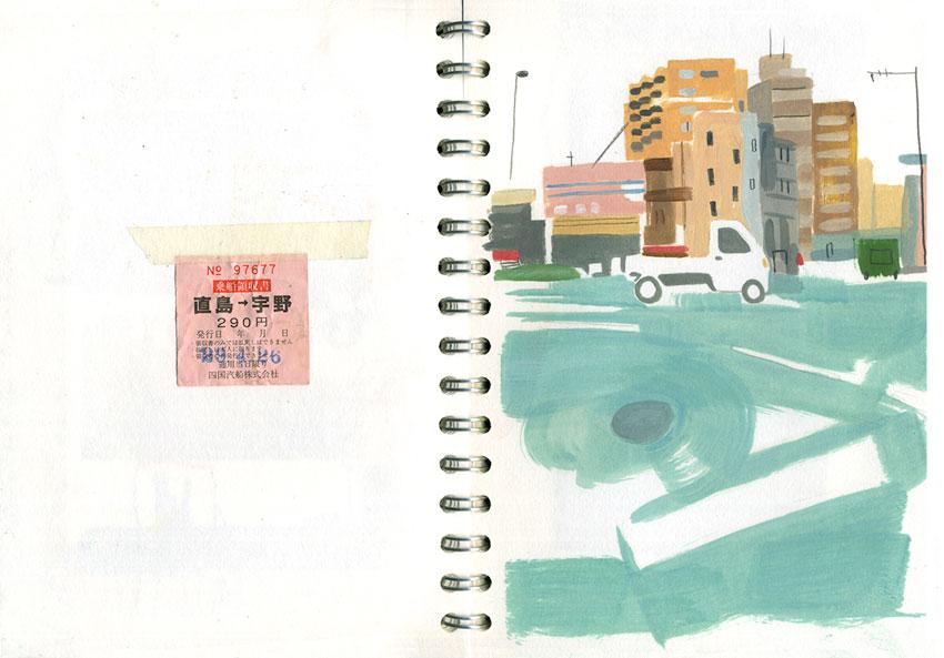 sketchbook road & car illustration