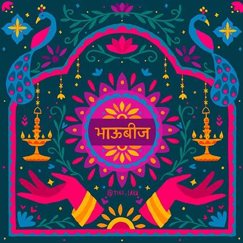 Bhau Beej by Aditi Kakade