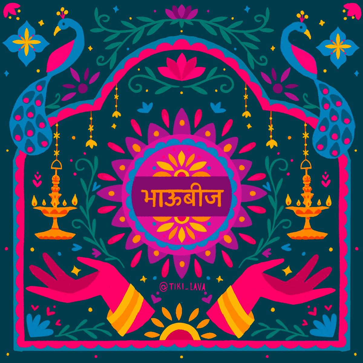 Bhau Beej illustration by Aditi Kakade
