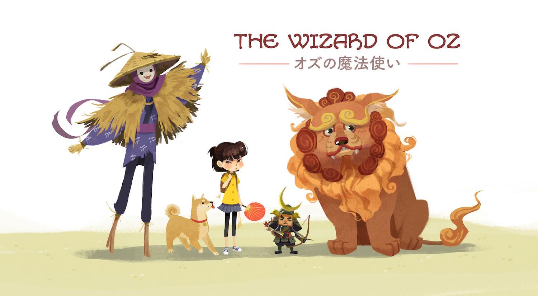 wizard of oz illustration by Nicole Lim